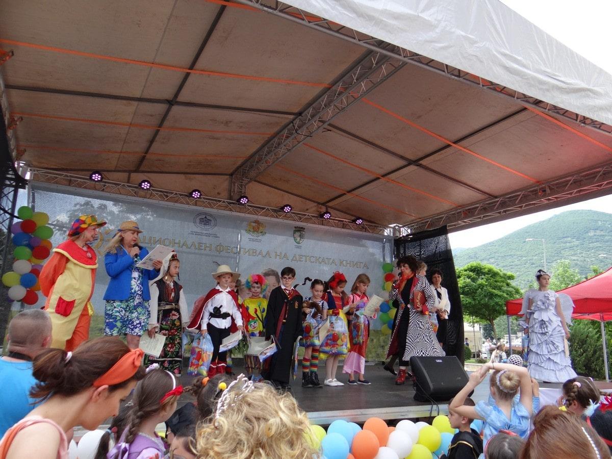 Карнавално шествие 18