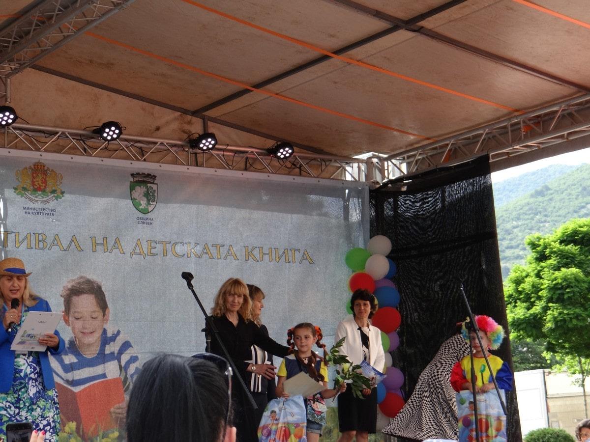 Карнавално шествие 16