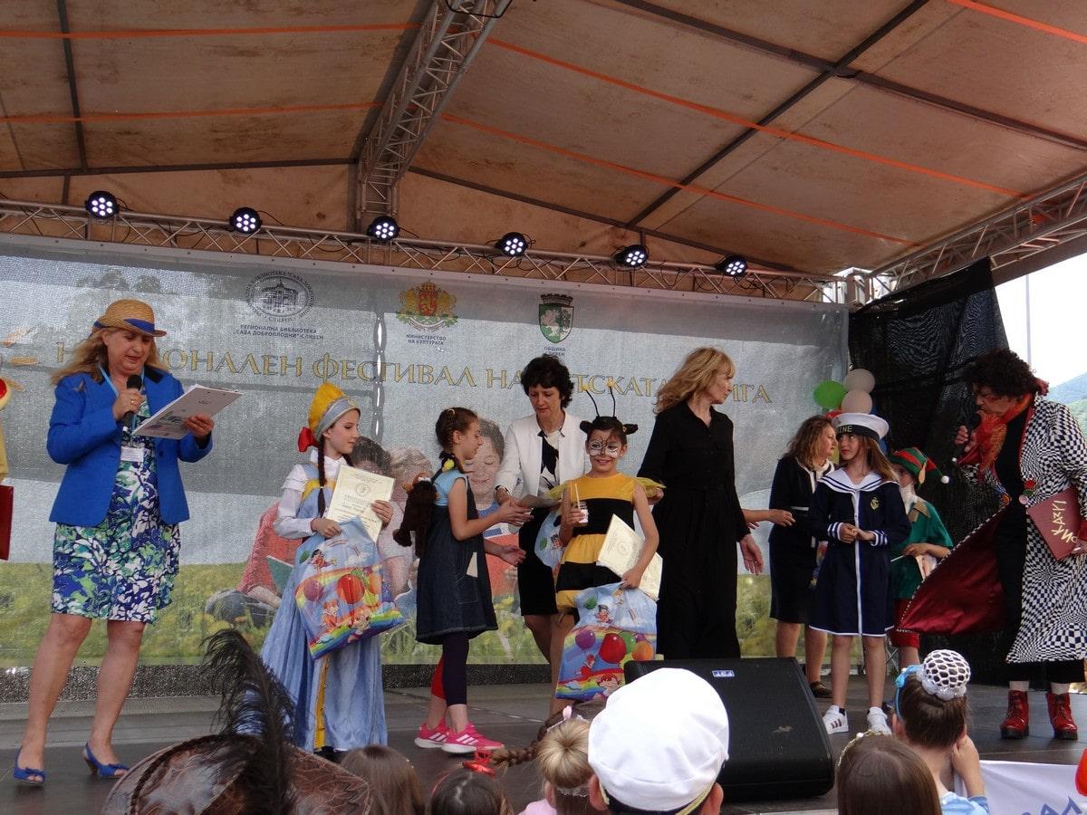 Карнавално шествие 21