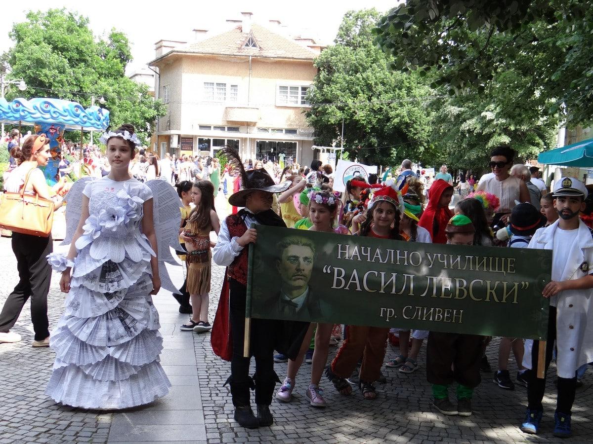 Карнавално шествие 13