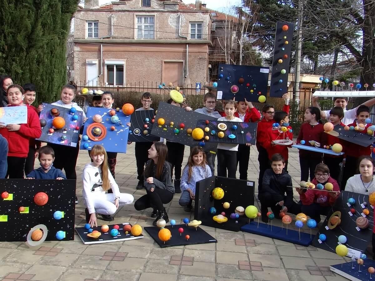 Слънчевата система 3