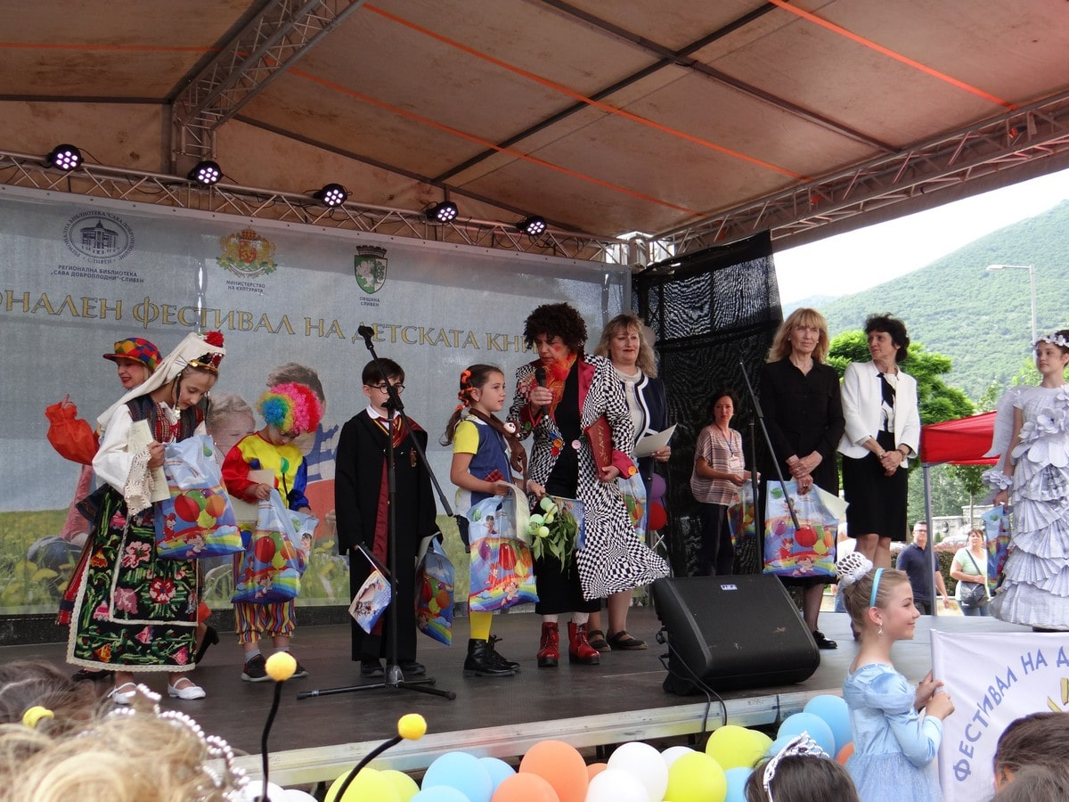 Карнавално шествие 17