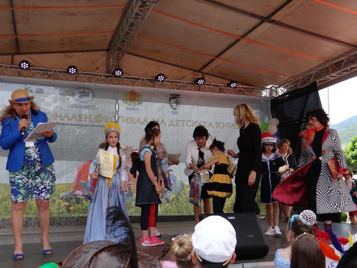Карнавално шествие 20
