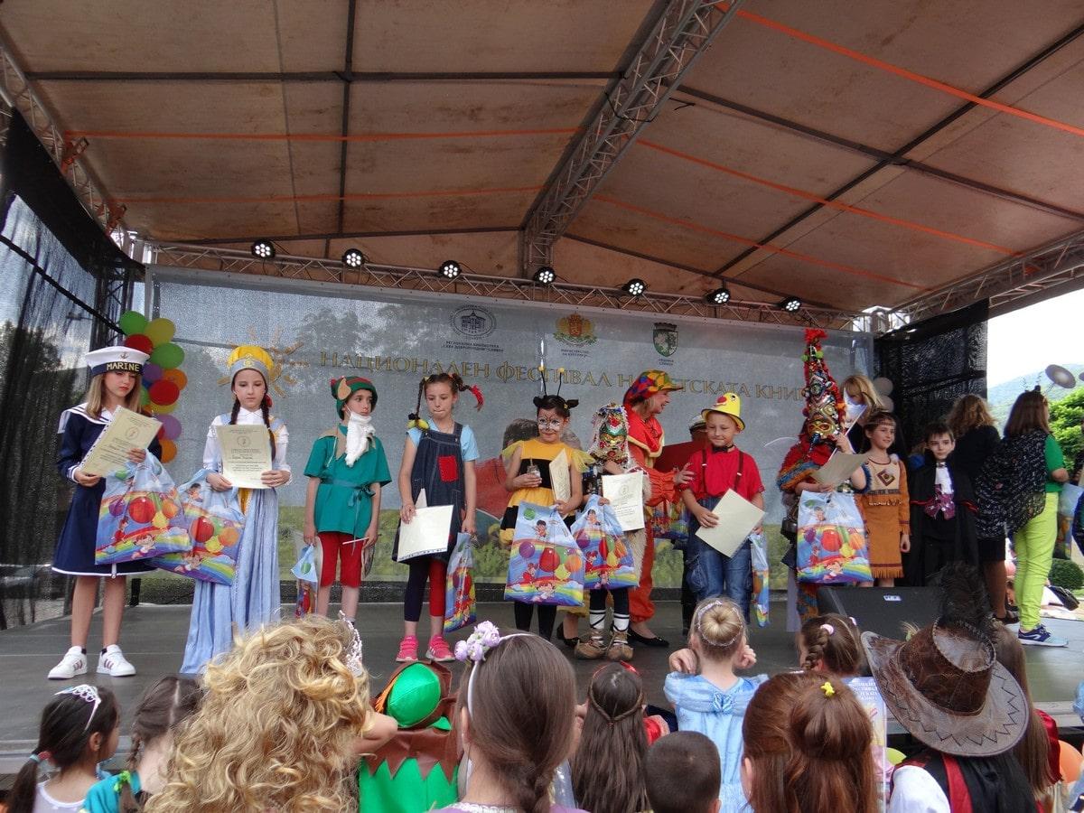 Карнавално шествие 24